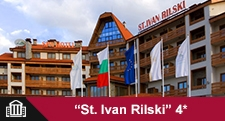 Wellness & SPA | БАНСКО - St. Ivan Rilski 4*