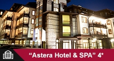 Wellness & SPA / БАНСКО - Astera Hotel & SPA 4*