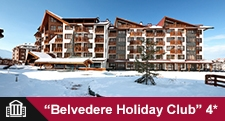 Wellness & SPA / БАНСКО - Belvedere Holiday Club 4*