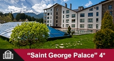 Wellness & SPA / БАНСКО - Saint George Palace 4*
